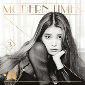 IU的專輯Modern Times
