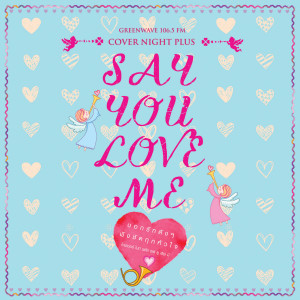 GREENWAVE 106.5 FM COVER NIGHT PLUS SAY YOU LOVE ME
