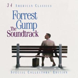 อัลบั้ม Forrest Gump - The Soundtrack