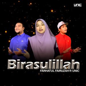 Album Birasulillah from UNIC