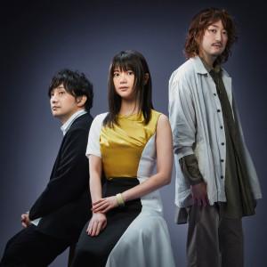 Kirakira ni Hikaru instrumental dari Ikimono-gakari