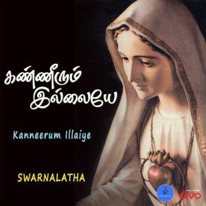 Album Kanneerum Illaiye (Female) from Swarnalatha