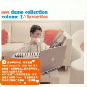 陳輝陽的專輯Demo Collection Volume 1 Favorites