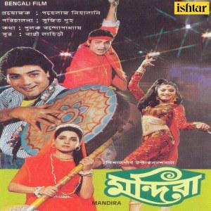 Album Tomai Chede Ami from Bappi Lahiri