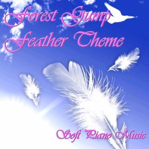 收聽Pianissimo Brothers的Forest Gump歌詞歌曲