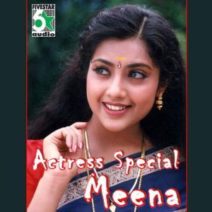 Album Actress Special - Meena from Various Artists
