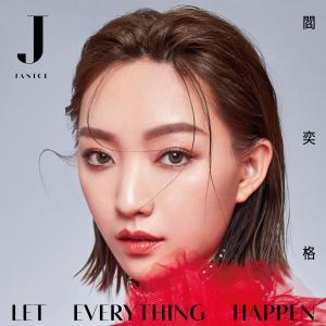 閻奕格的專輯Let Everything Happen