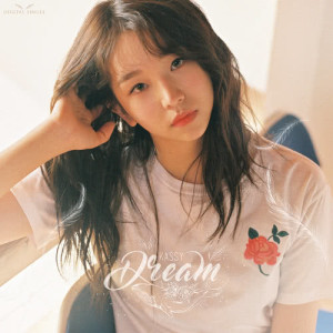 Kassy的專輯Dream