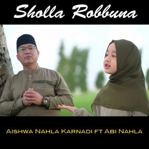 Sholla Robbuna