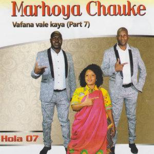 Listen to Mali (Remix) ((Remix)) song with lyrics from Marhoya Chauke