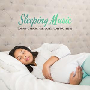 收聽Trouble Sleeping Music Universe的Sleeping Music歌詞歌曲