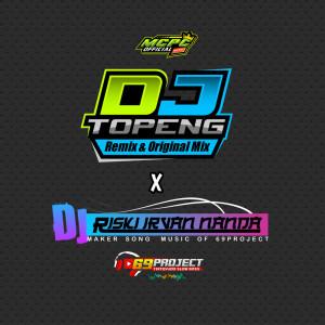 Hmm dari DJ Topeng