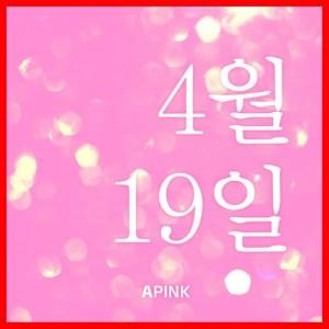 Apink的專輯0419
