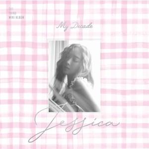 Jessica的專輯My Decade