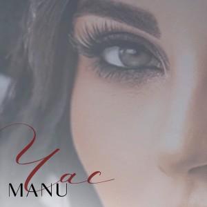 Album Час from Manu