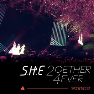 S.H.E的專輯2GETHER 4EVER ENCORE演唱會影音館