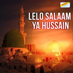 Album Lelo Salaam Ya Hussain from Ismail Meer