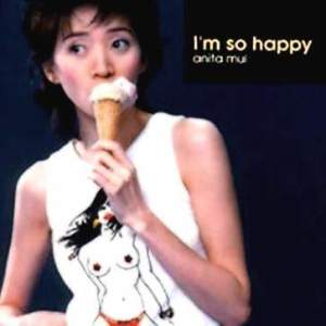 梅艷芳的專輯I'm So Happy