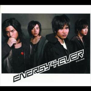 Energy4ever 2004 Energy