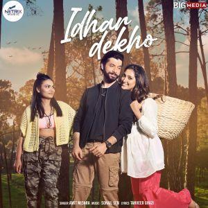 Album Idhar Dekho from Amit Mishra
