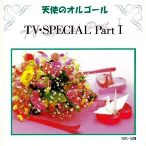Angel's Music Box的專輯TV Special Part I