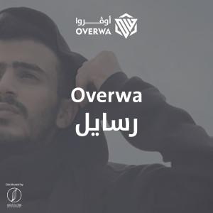 Album Rasayel from Overwa
