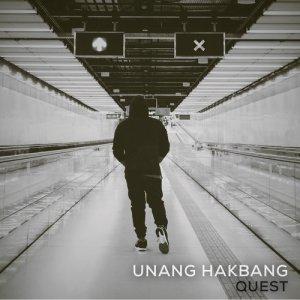 อัลบั้ม Unang Hakbang (feat. Keiko Necesario)
