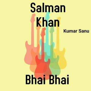 Salman Khan的專輯Bhai Bhai