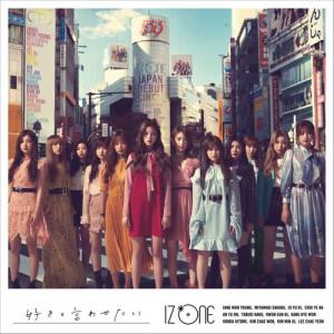 IZ*ONE的專輯Sukito Iwasetai