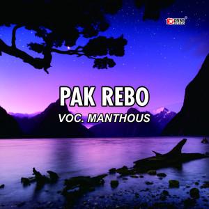 Pak Rebo dari Manthous