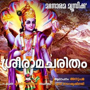 Album Sreeramacharitham from Anupama