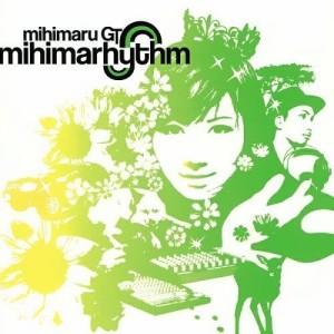 大和美姬丸的專輯Mihimarhythm
