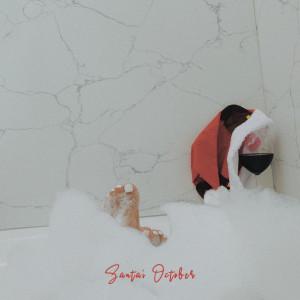 Album Santa's October from Samaria