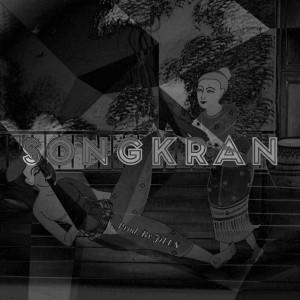 อัลบัม Songkran Festival (Remix) ศิลปิน JiLUS