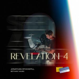 Album Revelation 4 from Bethany Music