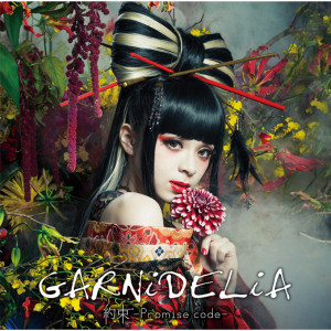 GARNiDELiA的專輯Gokuraku Joudo