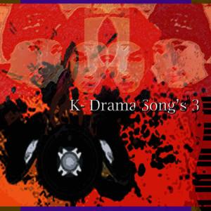 "收聽S.H. Project的잊지말아요Don't Forget (From KBS Drama ""아이리스 Iris"")歌詞歌曲"