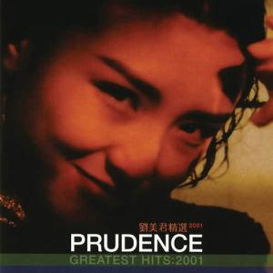 劉美君精選 2001