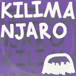 Album Kilimanjaro from Matthew Mole