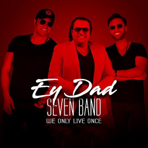 Album Ey Dad from Seven Band