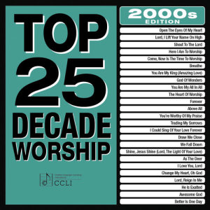 Listen to Above All (Top 25 Praise Songs 2005 Album Version) song with lyrics from Maranatha