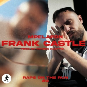 Album Frank Castle (Explicit) from Raps On The Run