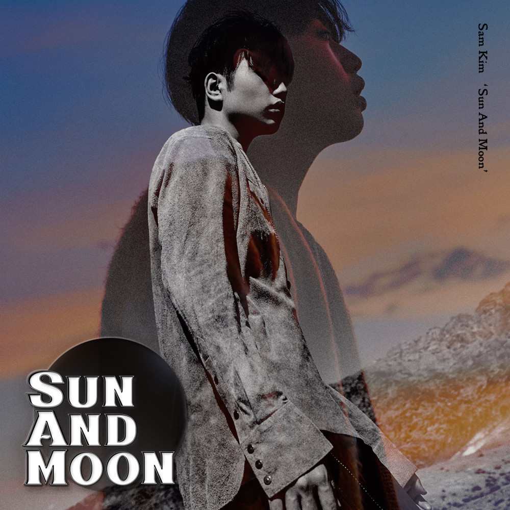ฟังเพลงอัลบั้ม Sun And Moon