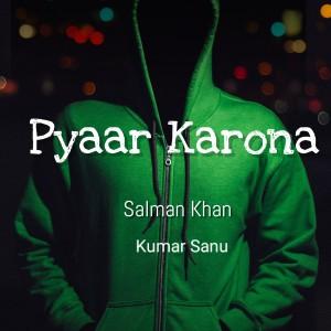 Salman Khan的專輯Pyaar Karona