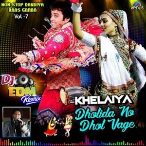 Album Dholida No Dhol Vage Khelaiya, Vol. 7 from Vinod Rathod