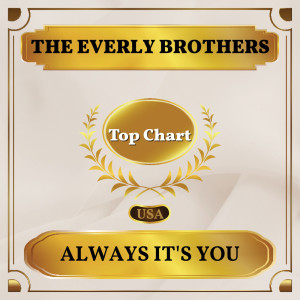 Album Always It's You from The Everly Brothers