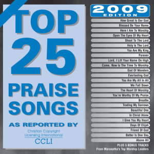 Listen to You're Worthy Of My Praise song with lyrics from Maranatha