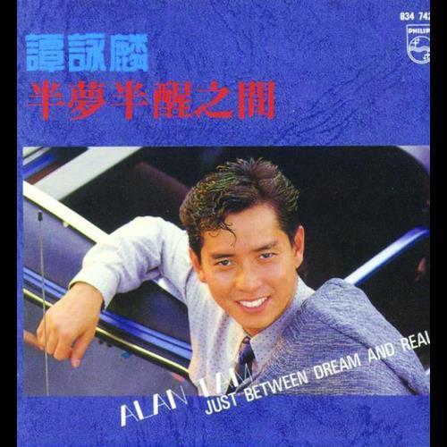 Take My Breath Away 1988 谭咏麟