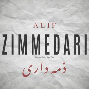 Album Zimmedari from ALIF