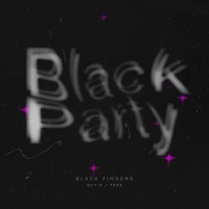 Black Party (Explicit) dari Tere